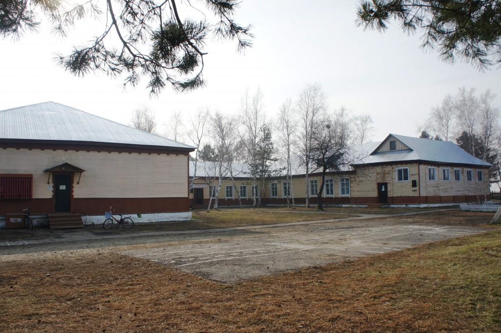 Школа-1