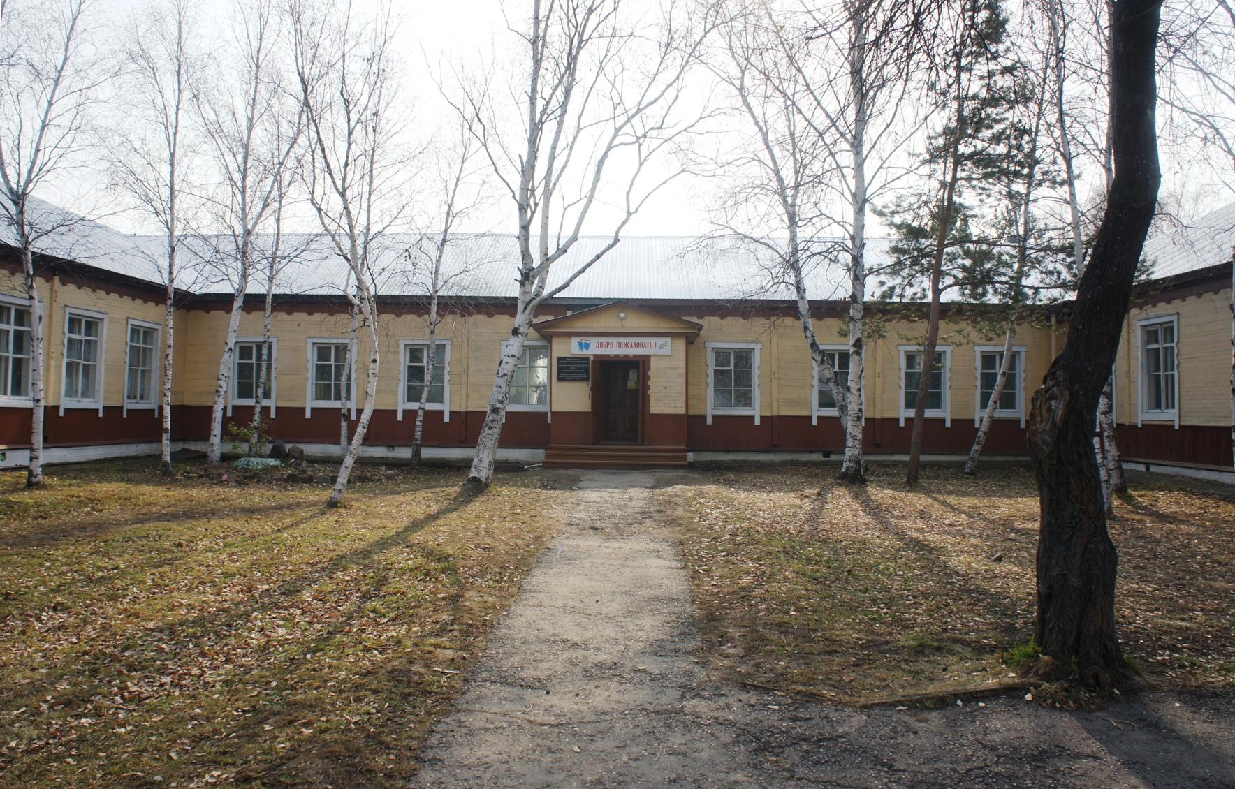 Школа-2