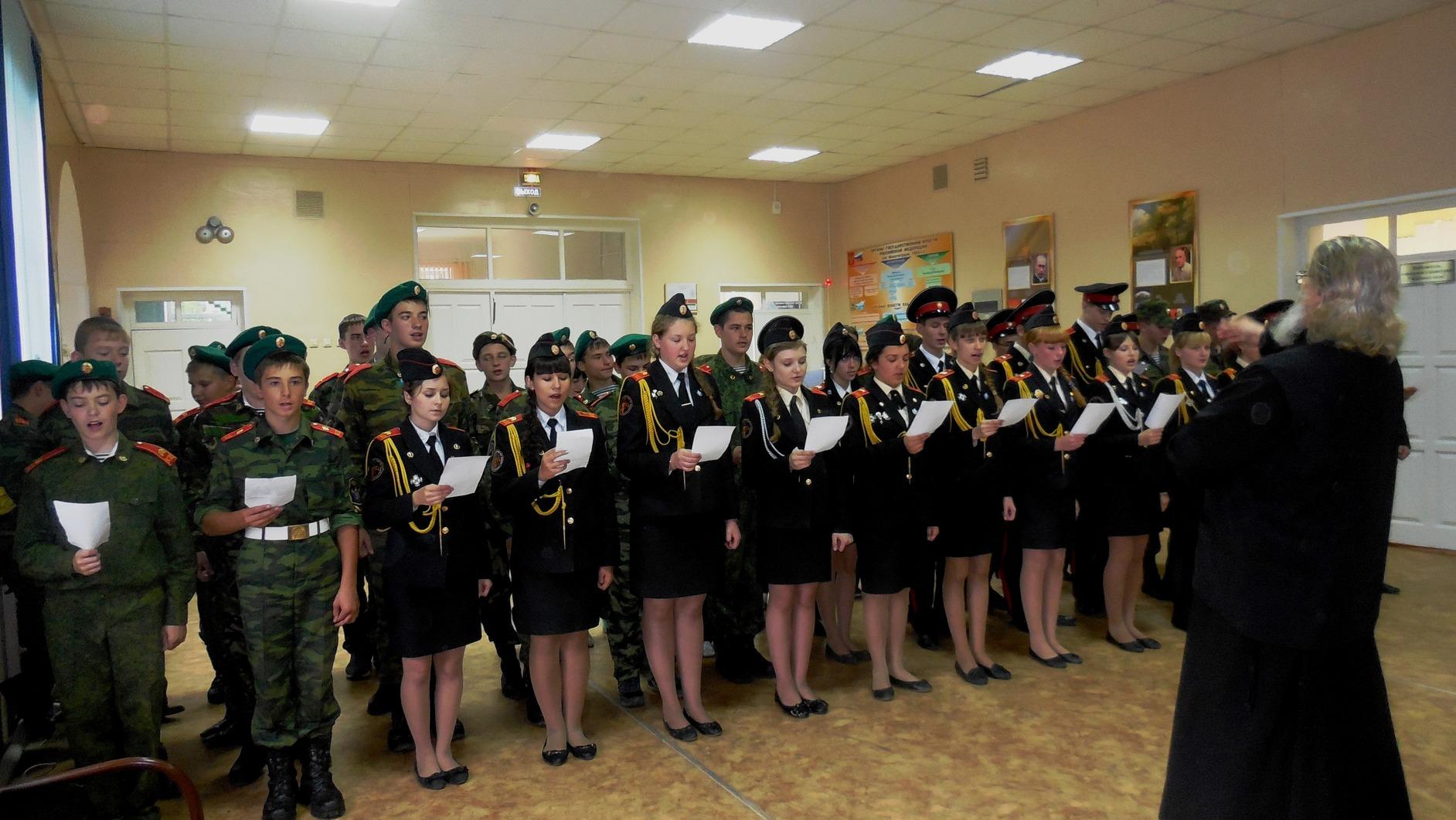 кадетский марш песня
