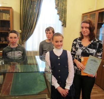 Посещение музея книги