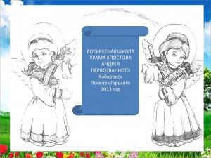 Копия Рисунок2