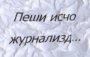 1244287881_zhurnalizd
