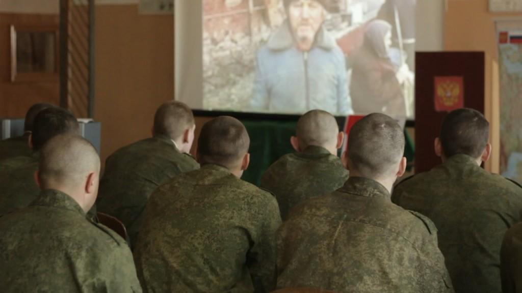 солдаты-кинолекторий