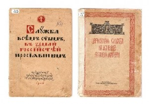 Книги 1940-1950-х годов.