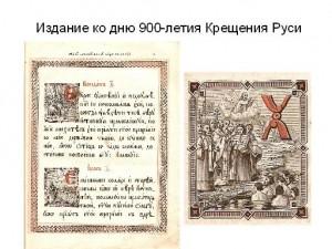 Праздничное оформление юбилейного издания.