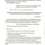 17-riv_019