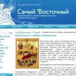 Жуков_Храмы Божии