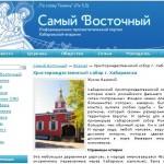 Жуков_Христорождественский собор
