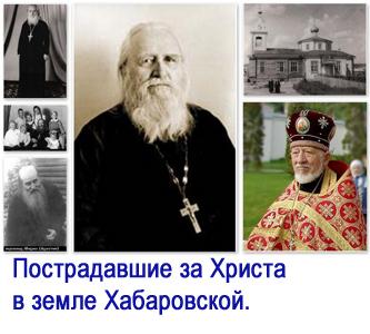 banner_novomucheniki