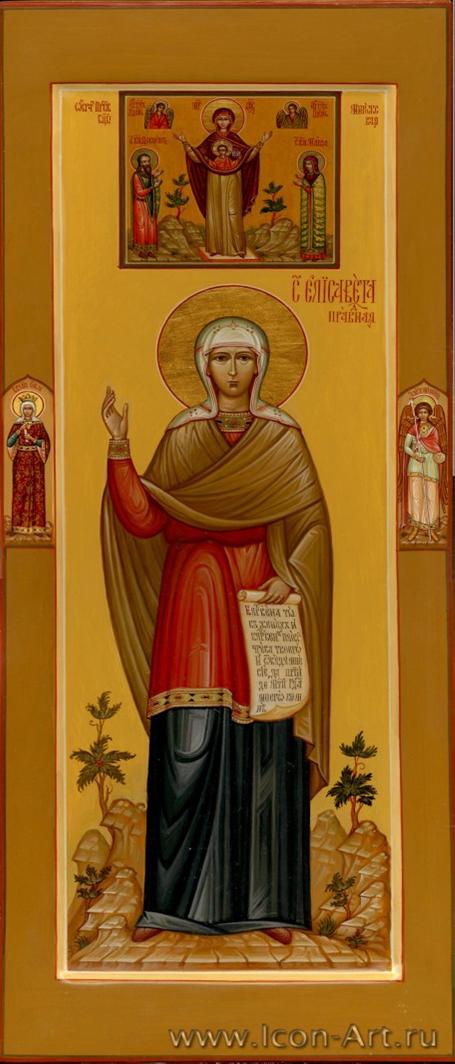 Сестричество милосердия Диакония - социальное служение Страница 8