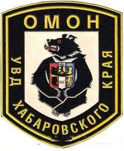 logotip-kopiya