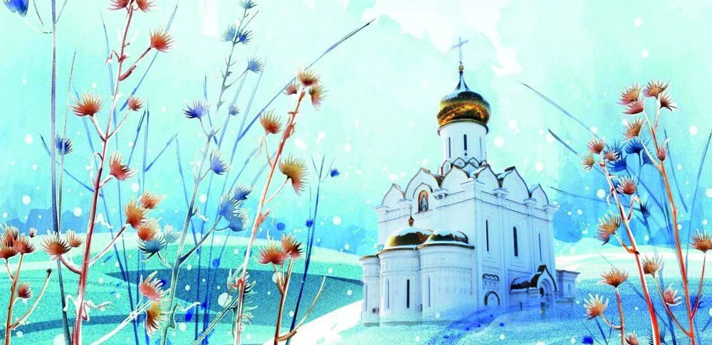 Свято-Елисаветинский храм
