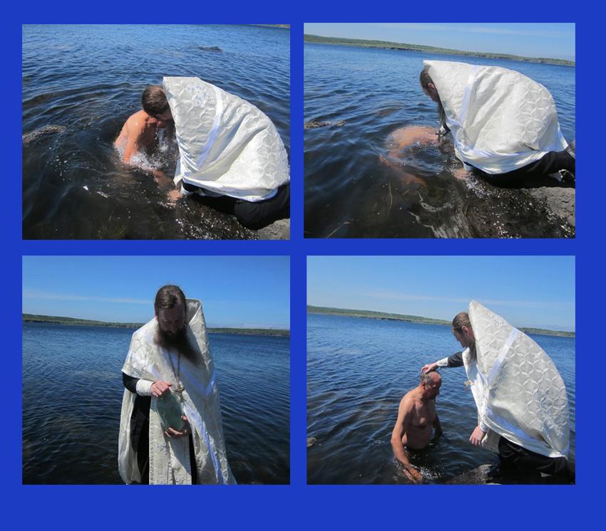 крещение в Татарском проливе