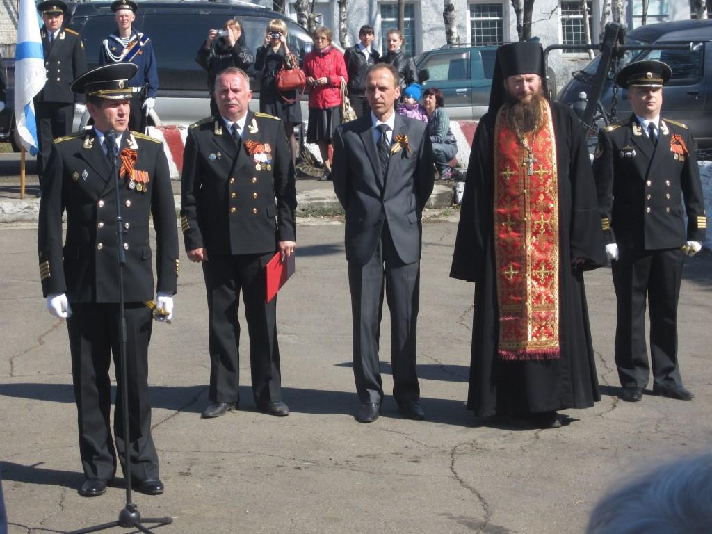 Торжественная церемония в поселке