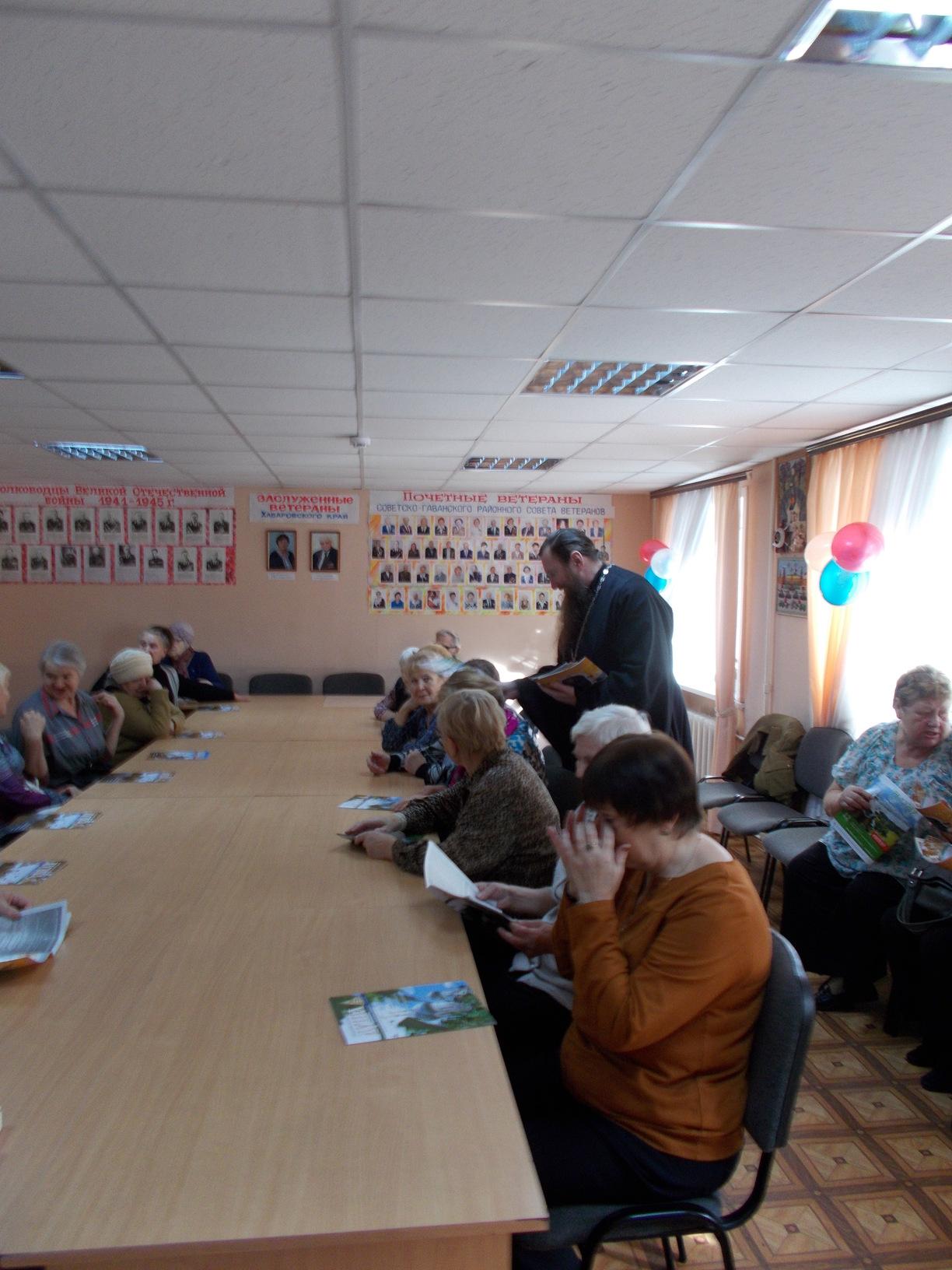 Районный совет ветеранов