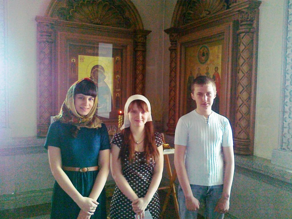 Александр, Елена и Лия
