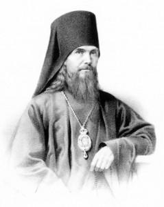 Святитель-Феофан-Затворник