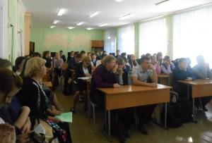 Лекция для учеников средней школы № 3,  г. Советская Гавань