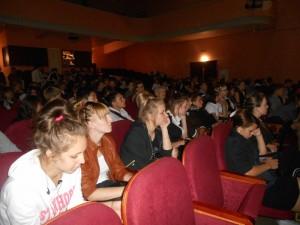 Аудитория в г. Бикине