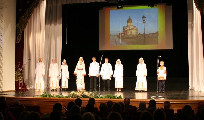 Выступление ансамбля «Христославы»