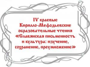 VI краевые1
