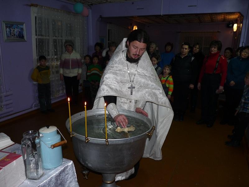 Праздник Крещения на Арке