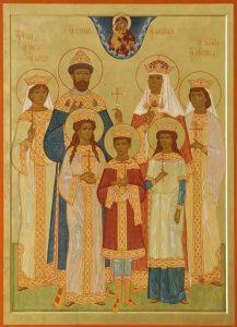 Икона Романовых