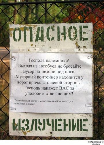 005_idioteka_128.jpg