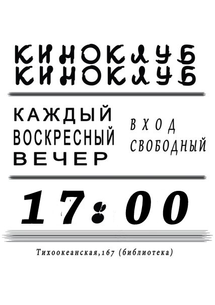 ZXvz_pTjzn8
