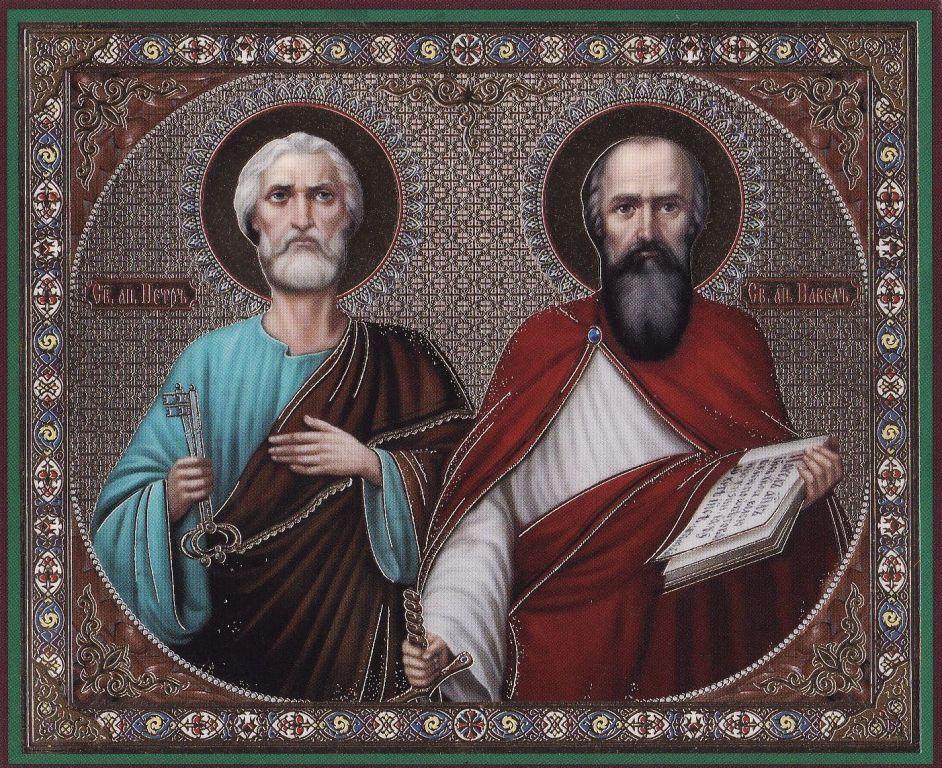 12 июля - День Петра и Павла. Окончание апостольского поста.