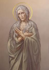 Стояние Марии