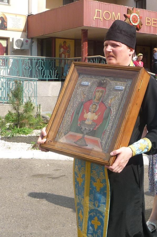Pr-Voloshin