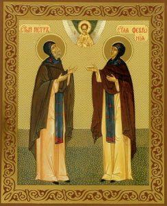 bl.knyaz Petr i Fevroniya