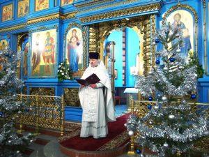 Приветственный адрес от митрополита Хабаровского и приамурского Владимира.