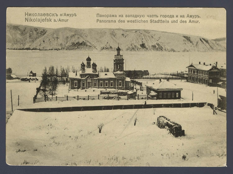 Станция 5 - город Николаевск-на-Амуре - Фото 2233/28