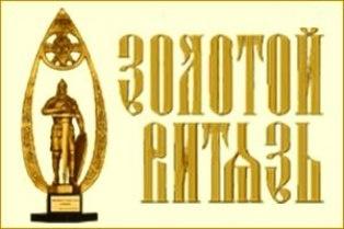 KINOKRITIK_dot_COM_Nachal_rabotu_fjestival_pravoslavnogo_kino_Zolotoj_Vitjaz___0e8aeea6c65423689e490a1584d1fb87_0