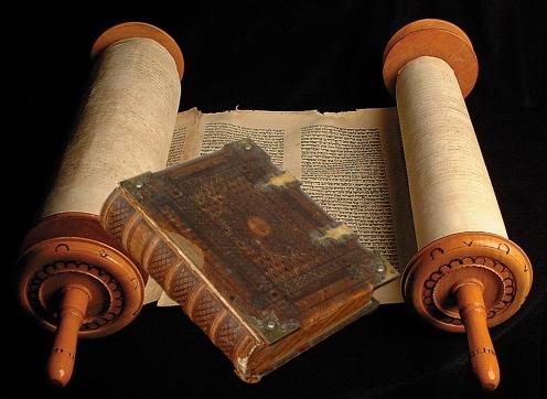 древние-свитки-библия