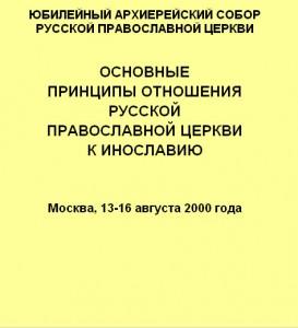 97d82e6232311a5ec8b608658e0eff01
