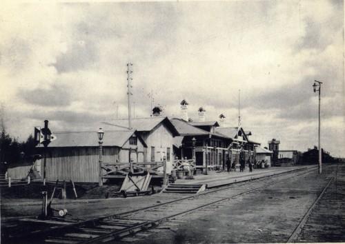 Фото жд вокзал вяземский начало 20 века