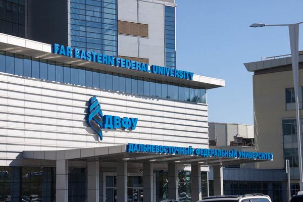 konferentsiya-vladivostok-oktyabr-2016-3